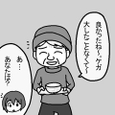 Dq3_3_09