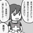 Dq3_3_11
